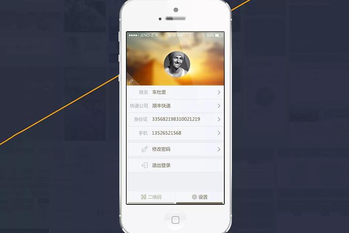 共享快递柜App开发提高快递的配送效率
