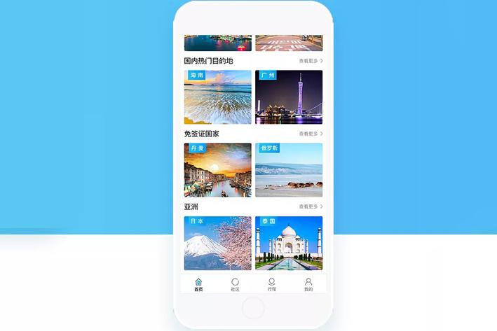 旅游直播App开发带你环游世界