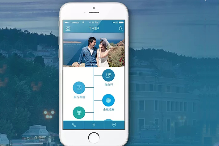 旅游App制作开发方案