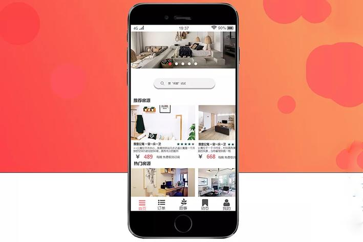 旅游民宿App开发促进和当地文化的交融