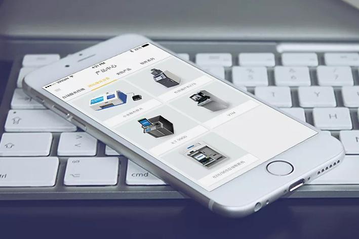 企业人事管理App开发让管理变得更简单