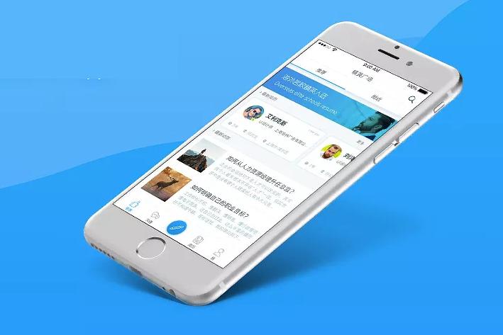 招聘App开发专业的招聘信息发布平台
