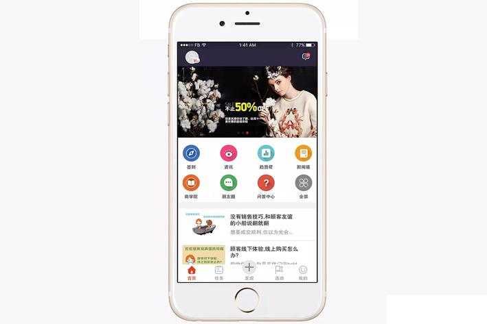 淘宝客App开发为用户提供丰富的购物便利