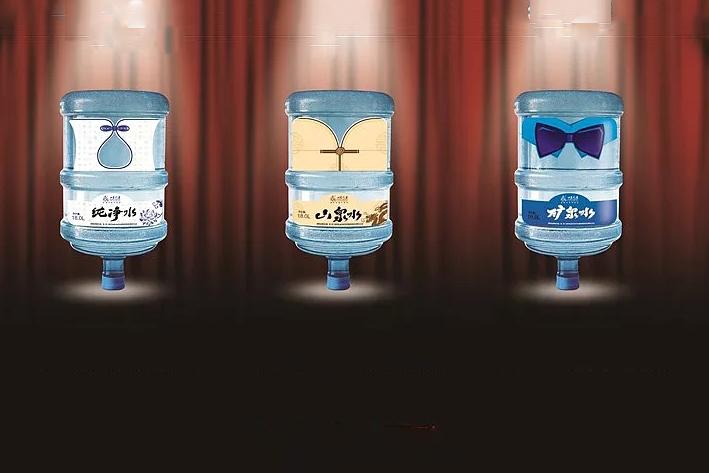 桶装水App开发提供整合线下的水资源
