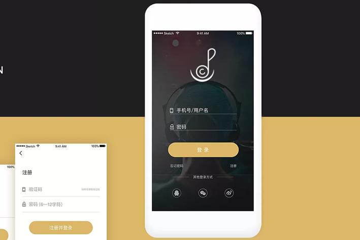 音乐社交App开发如何吸引用户