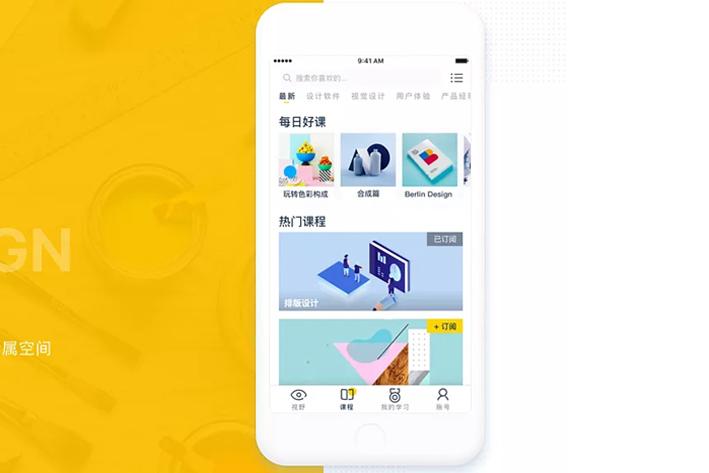 幼儿教育App开发促进儿童的教育事业发展