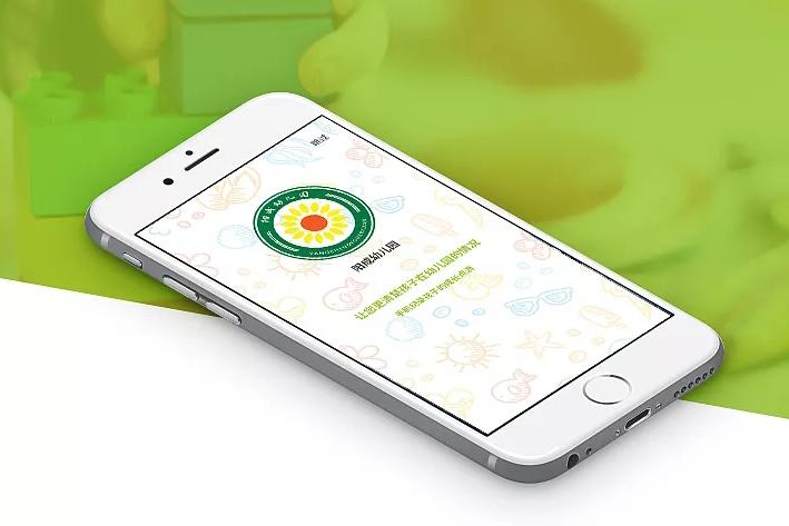 幼儿教育App开发实现儿童教学