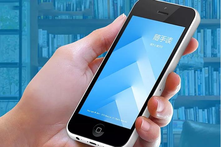 阅读类App开发如何适应市场的变化