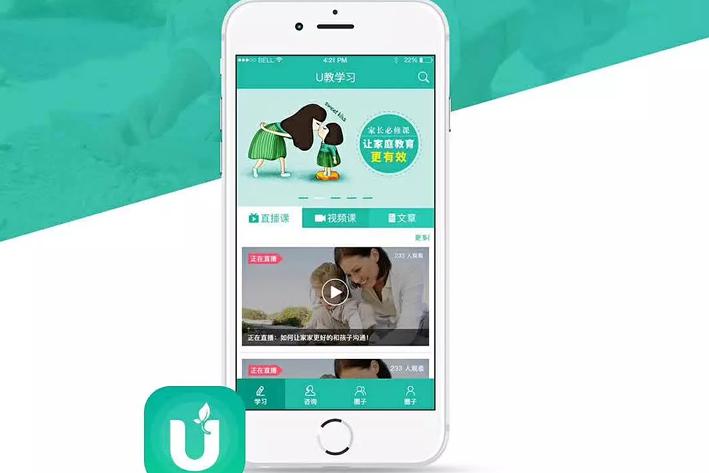 早教App开发助力孩子成长
