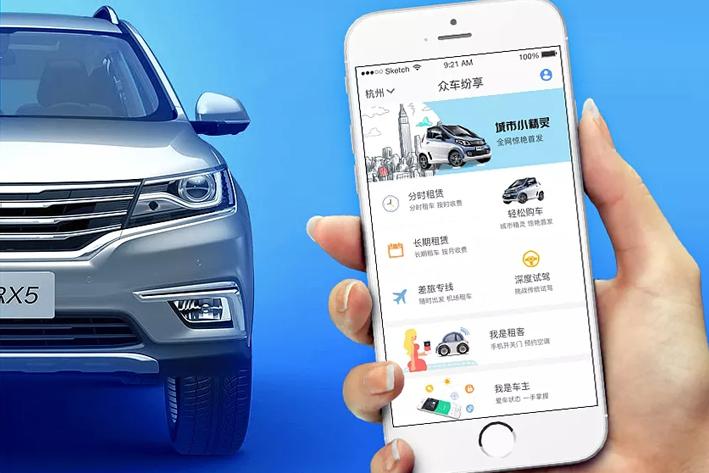 租车App开发为用户提供方便的租车服务