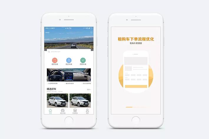 租车软件开发如何占领市场优势