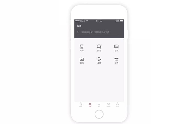告诉你电商App开发多少钱