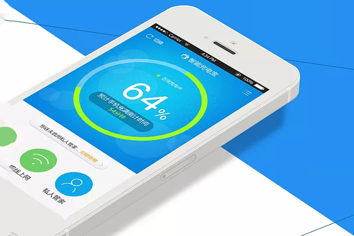 共享充电桩App开发方案解决市场问题