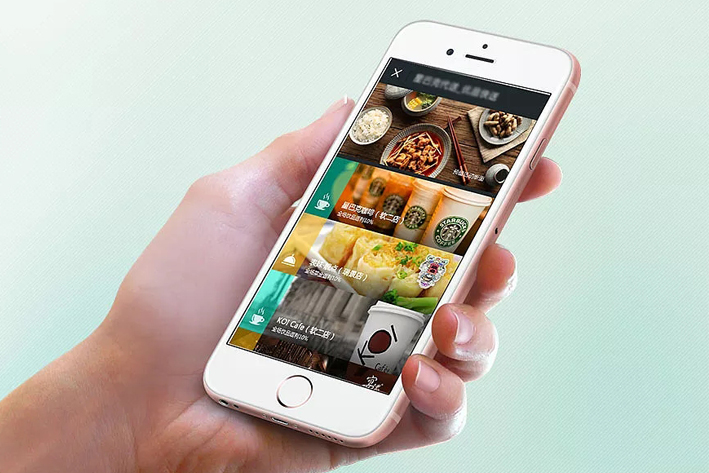 海外代购App开发解决方案