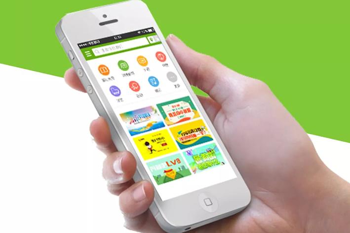 制作一个教育类App需要多少钱