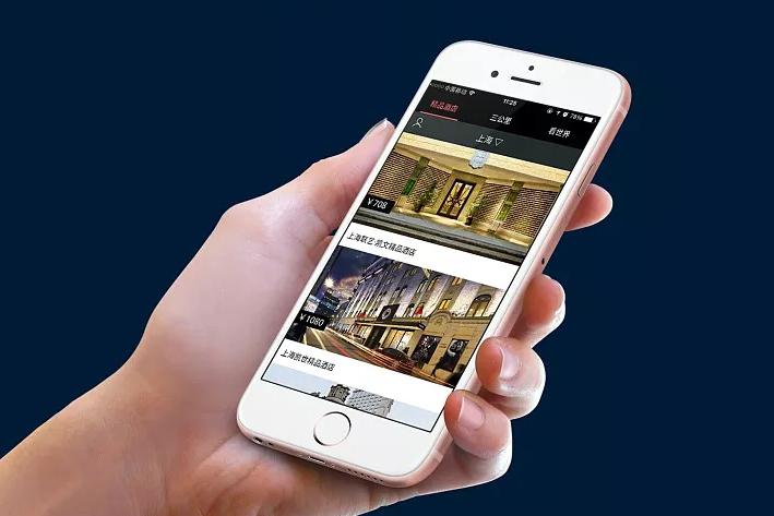 酒店预订App开发方便的酒店预订服务