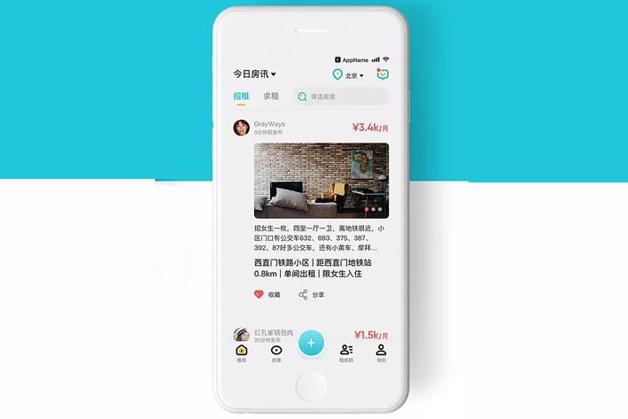 VR看房App开发方案促进房地产发展