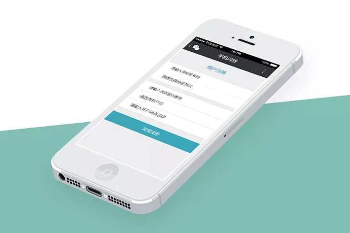 网贷App开发需要什么功能