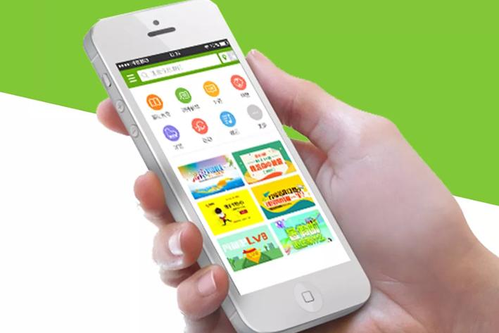 在线教育App制作功能有哪些