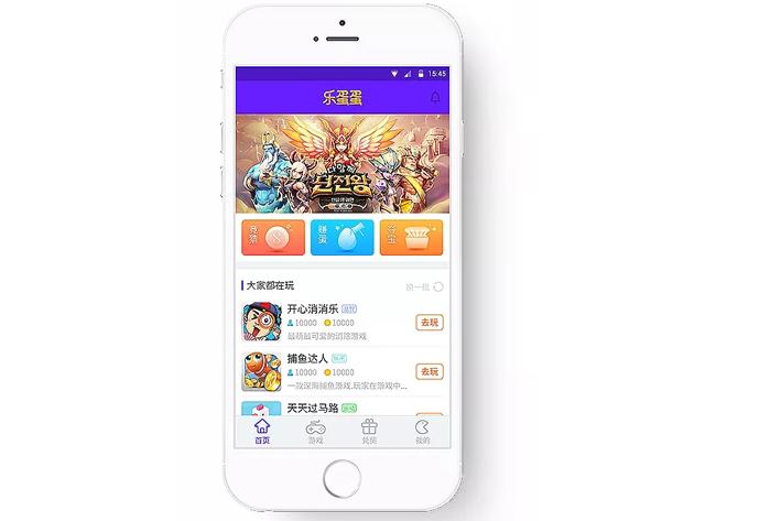游戏直播App开发软件解决方案