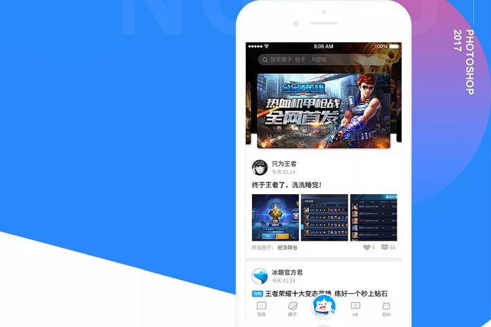 游戏陪玩App开发解决方案