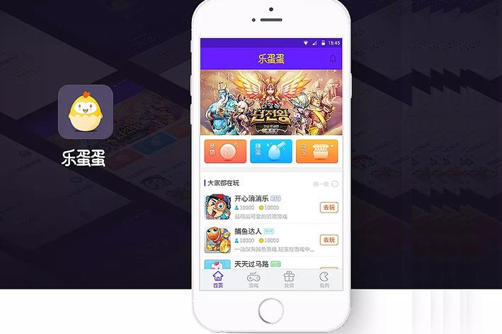 浅析游戏平台App开发多少钱