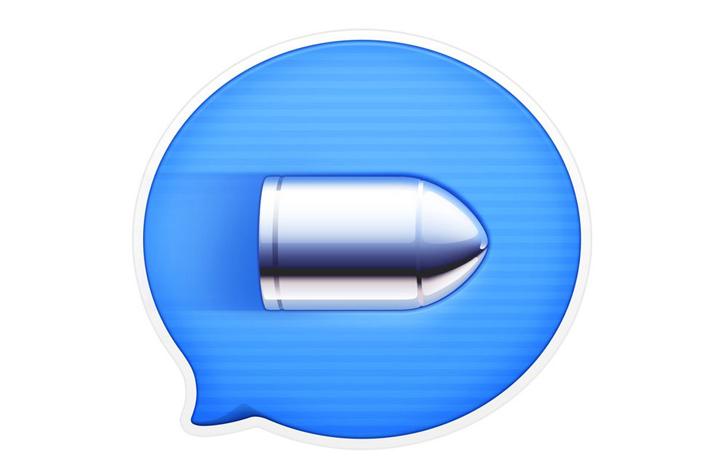 类似于子弹短信App开发怎么做