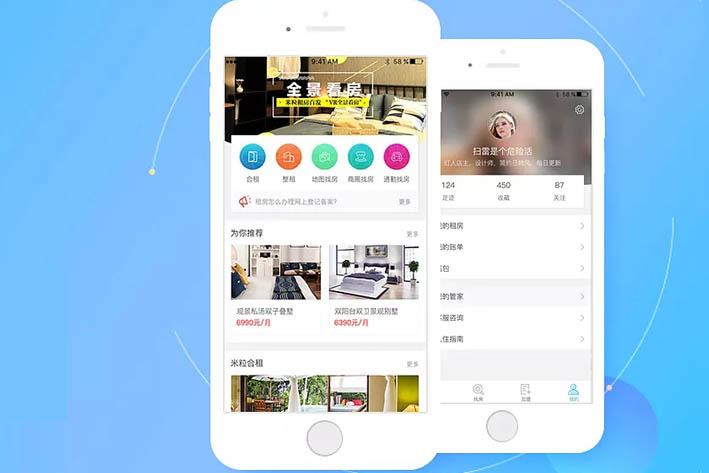 租房App开发为用户提供靠谱的租房服务