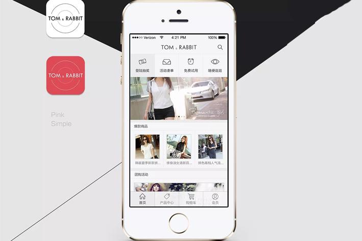 服装批发App开发解决方案