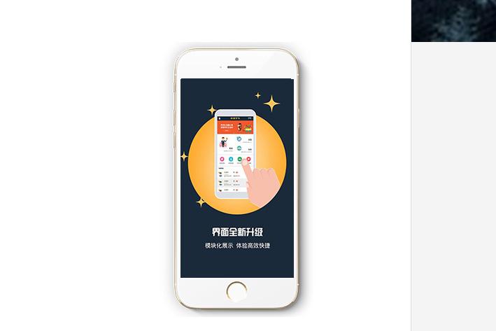 驾校App开发的必要性分析