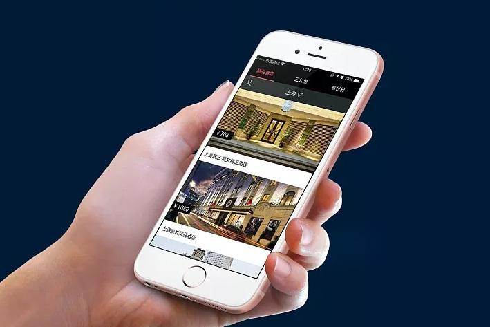 酒店管理系统开发解决方案