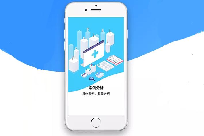 在线看病App开发有什么优势