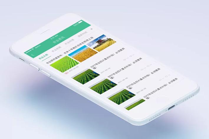 农业电商App开发在互联网的时代,似乎成为了部分农业发展,解决农业滞销,农业产品的销不景气的痛点的解决的办法。通过互联网可以帮助农业的农产品的销售的渠道扩大,面向更多的对农产品有需求的额用户,为用户们提供优质的农产品,而不是市场上的所谓打着农产品的口号卖的却不是。 一、农业电商App开发帮助解决农户们的那些的问题呢? 1、农产品的销售渠道单一痛点 很多的农户他们辛辛苦苦种植的农产品,等到了收成的时候,也只能期盼、等待着收购商的上门的采购。只有单一的农产品的销售的渠道,到头来还是要看收购商,部分市场的行情。 2、优质的农产品,但收入过低 因为受小部分的市场的影响,在收购商那里,农产品的价格都会相对的比较的低。但是流入市场之后,价格却居高不下,其中间的差价,辛苦的都是农户,而赚到钱的都是中间商。 二、那农业电商App开发有什么功能特点呢? 1、农产品展示 通过对农产品的展示,向用户们展示农产品,吸引用户的购买。 2、农产品分类 按照不同的产品的分类,进行给农产品进行分类,有利于用户在购买农产品的过程中,快速的找到自己喜欢的商品。 3、在线下单 用户通过在线下单的方式,进行农商品上的购买,通过在线支付支付其中的费用,完成下单。 4、物流查询 在订单里可以查询到相关的物流的信息,帮助用户即使的了解农商品的物流的状态。 5、用户评价 评价系统有利于完善平台的管理和运营,农产品的服务,提升用户的购买体验。 6、在线交流 如果用户感兴趣,可以通过在线交流的方式,了解更多有关农产品的信息和资讯,促进和农户之间的感情。 7、…… 农业电商App开发功能还有很多,可以根据客户的要求,定制开发不一样的功能特点,如果想要了解更多农业电商App开发上的资讯,可以向我们进行咨询。