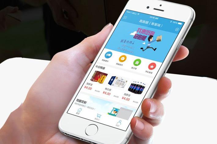 同城跑腿App开发方案解决用户需求
