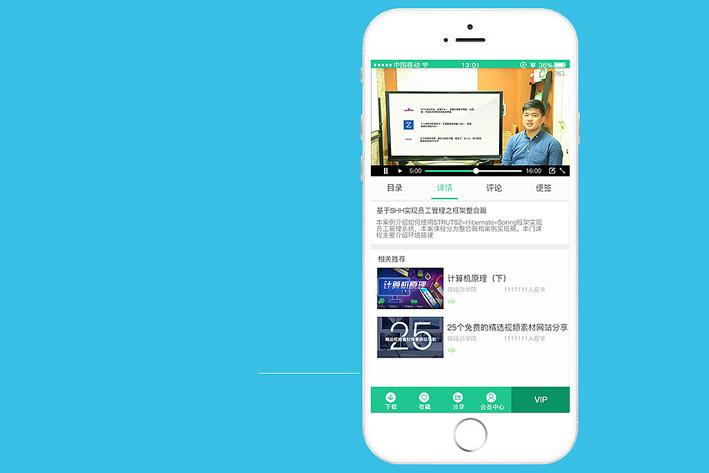 在线考试App开发方案,方便的考试服务