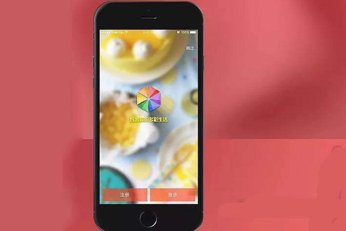 兴趣社交App开发功能特点