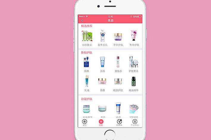 浅析购物商城App开发多少钱