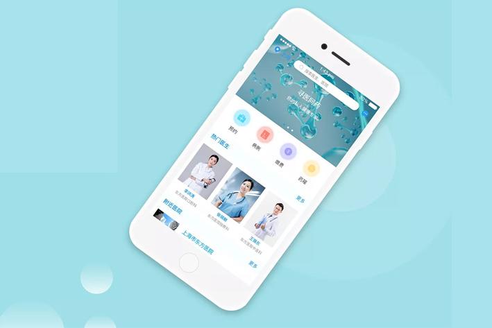 在线问诊App开发方案浅析