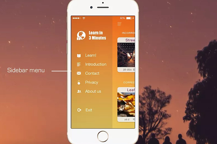 语言学习App开发从小学习不同的语言