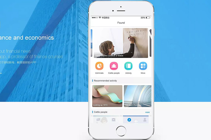 直播教育App开发促进在线教育发展