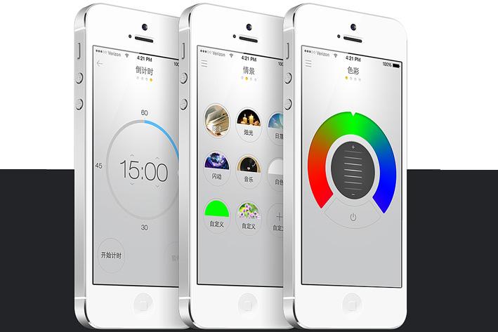 智能灯App开发方案促进家居智能灯控发展
