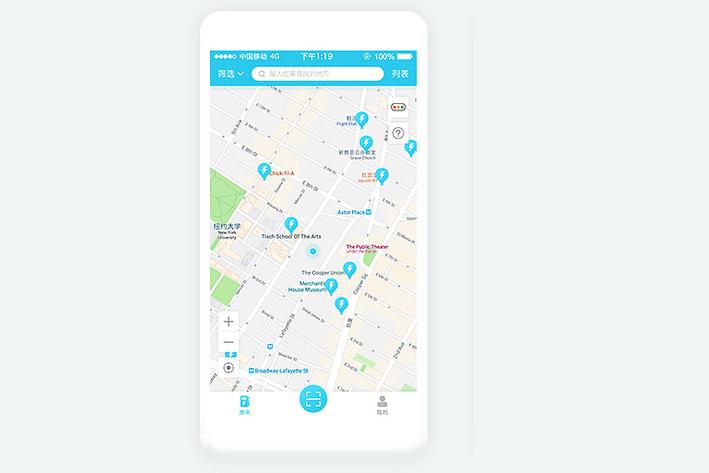 充电桩软件开发实现方便的城市共享充电