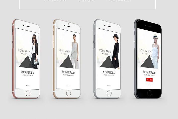 服装商城App开发促进服装电商的发展