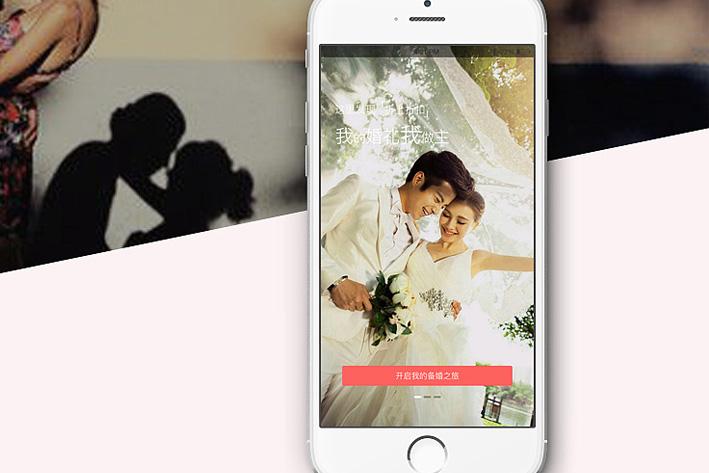 婚恋社交App开发方案对用户分析