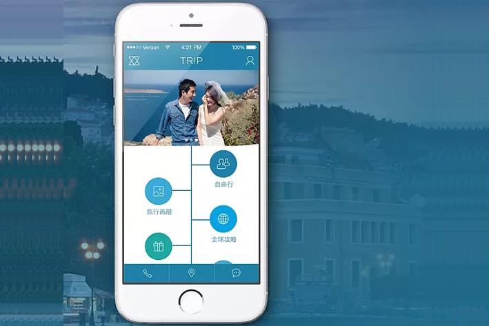 智慧旅游App开发结合旅游在酒店的预定,景点的预购票还有交通出行方面的服务和功能,在用户的旅游出行上构建一个方便快捷的,高质量的旅游服务体验。通过对互联网技术的应用,利用互联网的优势,挖掘更多潜在的用户,提高品牌的影响力,以优质的服务吸引用户的关注。 智慧旅游App开发有哪些好处呢? 1、互联网的优势 智慧旅游App开发是互联网+旅游行业结合,不但走上了跟互联网结合的道路,踏上互联网的潮流趋向。对于旅游行业的发展来说也是非常的有利的。互联网可以面向更多的用户,阔爱旅游的经营和发展,吸引更多的线上 的用户流量,从而促进旅游以行业的反。 2、智慧旅游App的优势 智慧旅游App通过App的功能上的实现,在用户的旅游的过程中,可以提供非常方便的服务,让用户在旅游的过程中尽情的享受旅游带给他们的乐趣。提高用户的旅游体验。 那智慧旅游App开发有什么功能特点呢? 1、酒店预订 用户在旅游的过程中,可能经常会遇到订酒店的事情,那么通过酒店的预定的功能,用户可以快速的预定在线下的酒店。整合酒店的资源和旅客用户资源,提高酒店的预定的效率,提高酒店的经营。 2、酒店资讯 如果用户想要了解更多的关于酒店上的信息或者优惠内容,通过酒店的资讯功能,可以寻找到更多的优惠的信息和服务,给旅客用户们更好的旅游上的体验。 3、景点购票 通过App,预订在线下的景点的门票,在用户有规划的去哪里,去哪个景点的时候。可以通过景点的购票的功能,线上买票,然后线下直接出示电子票,提高了用户们的购票的景点上的体验。 4、出行服务 用户可以在App上直接的预约出行的车辆,根据自己的出行的路线,选择好出行的地点,然后进行出行,在出行上给用户更好的体验。 智慧旅游App开发是旅游行业结合移动互联网在人们的生活使用上的习惯,带给用户们方便的出行上的服务。根据旅游出行上的特点,可以定制开发更多的App的功能特点,满足用户在旅游上的需求。
