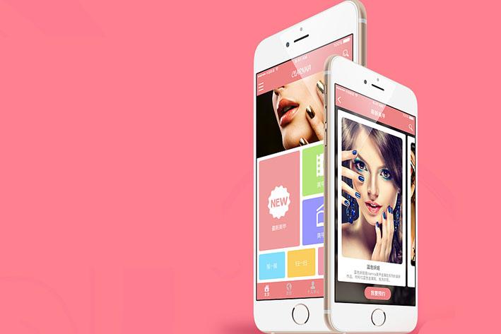 美容美甲App开发专属女性的App