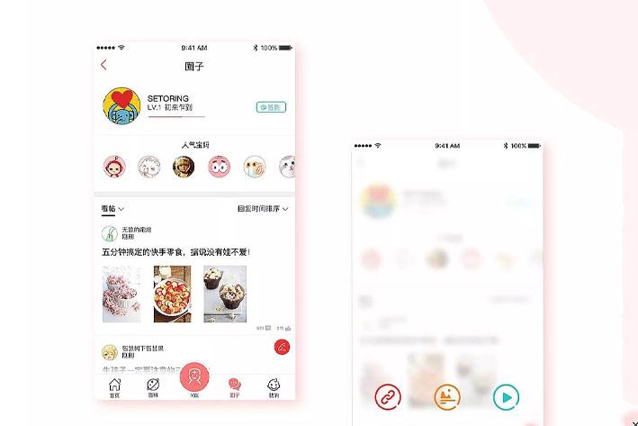 母婴商城App开发特点市场分析
