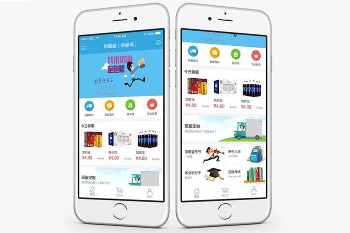 同城跑腿App开发方案提高城市服务体验