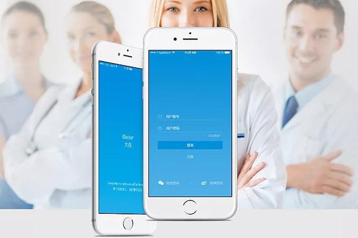 皮肤检测App开发方案检测你的肌肤