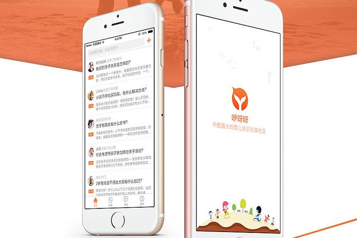 智慧社区App开发对社区发展有哪些好处